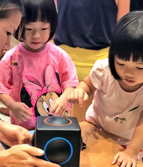 Pupils at a US Primary school using Skoog in their lesson