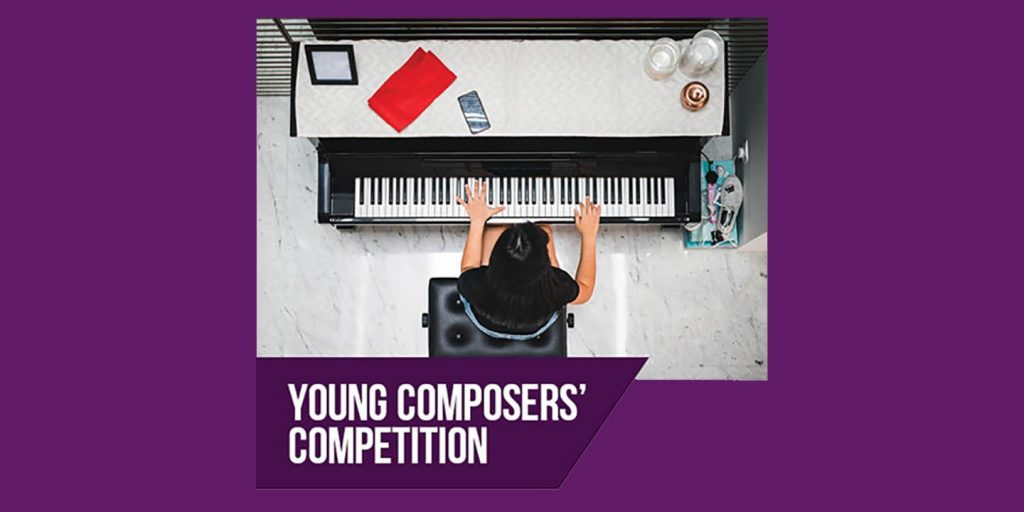 Trinity College London's Young Composers' Competition