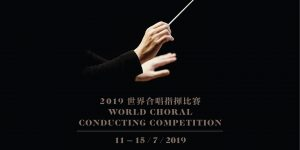 World Choral Conducting Competition 2019