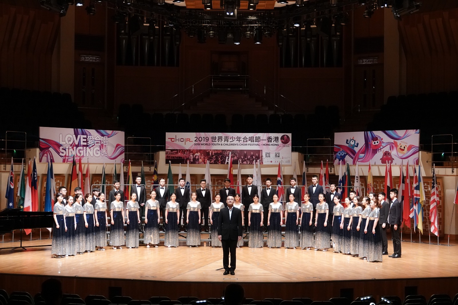A choir performs at the World Youth & Children's Choir Festival (WYCCF) 2019 in Hong Kong, China