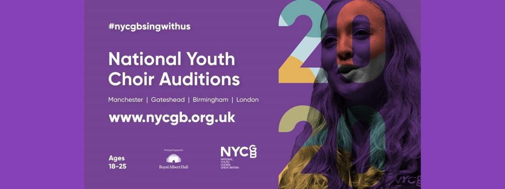NYCGB auditions 2020