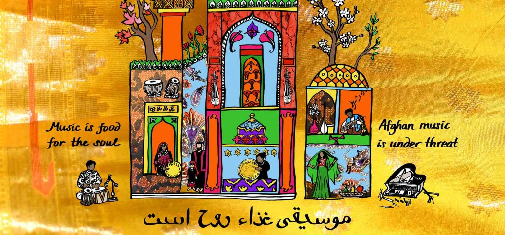 Afghan music campaign graphic